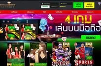 clubvegas999 casino